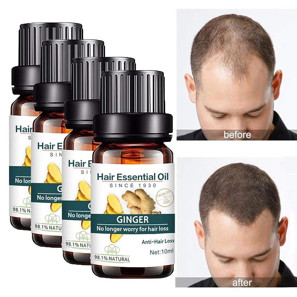 気づかないエイズ流暢(Best Price & Quality) 4pcs x Ginger Germinal Oil Hair Growth Essential Oil 10mL, Hair Loss Treatment Ginger Oil For Men & Women ((最高の価格と品質)4本xジンジャージェルミナルオイル育毛エッセンシャルオイル10mL、男性&女性用脱毛治療ジンジャーオイル)