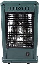 Calefactor Eléctrico,Calefactor Doméstico de Bajo Consumo,Forma de U Calefactor Multidireccional de Tubo de Cuarzo - Estufa Eléctrica Para Barbacoa