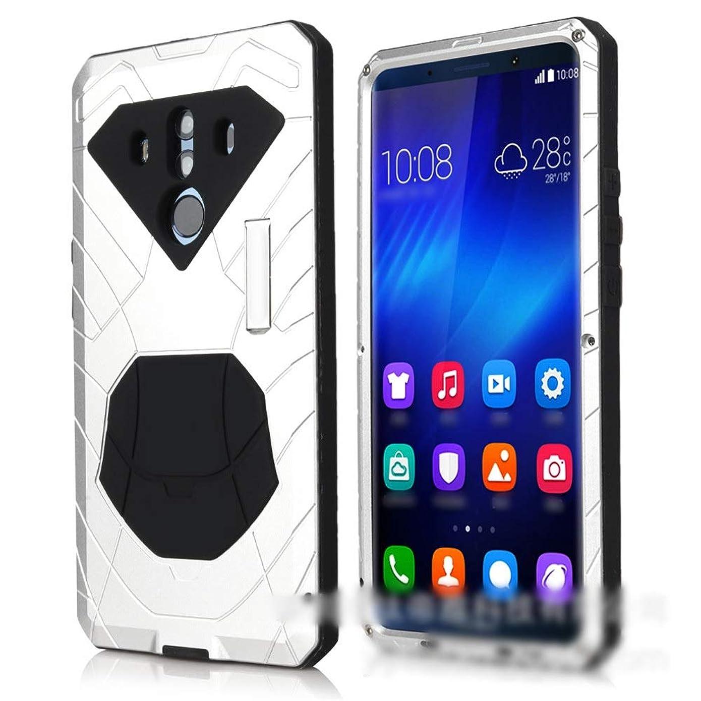 混乱プロポーショナル幸運なHuawei P20、P20 Pro、P10、P10 Pro、P9、Mate10、Mate10 Pro用の3つのアンチ携帯電話シェルハイエンドメタル保護カバー電話ケース KAKACITY (色 : ホワイト, Edition : P20)