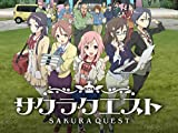Sakura Quest, Season 1, Pt. 1