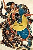Fünf Ringe: Die Kunst des Samurai-Schwertweges - Miyamoto Musashi
