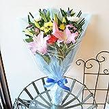 [エルフルール] お花おまかせお供え用花束 一対 お彼岸 仏花 お盆 法事 法要 お悔やみ 花 ギフト