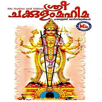 Sree Chakkulammahima