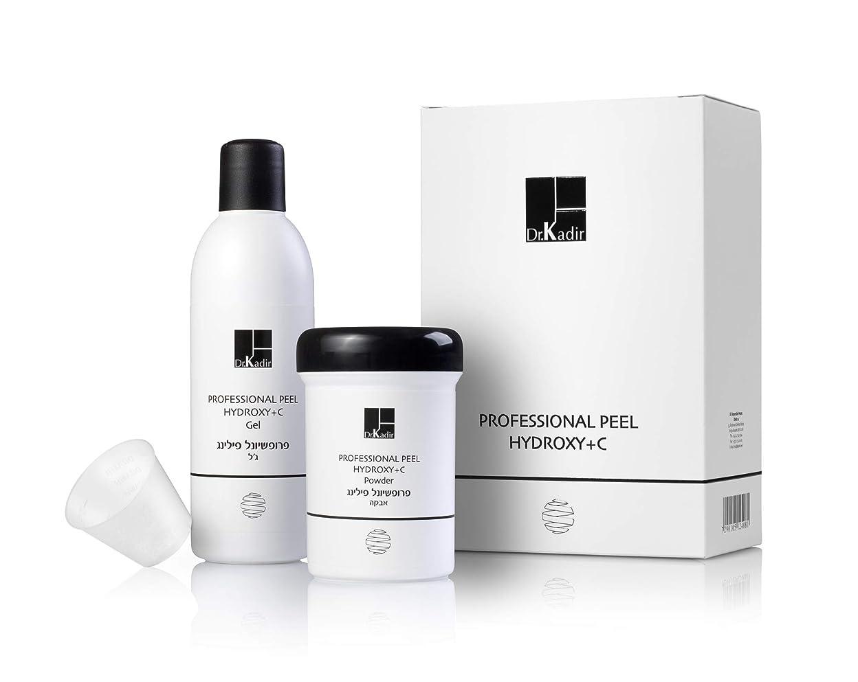 Dr. Kadir Professional Peel Hydroxy+C Set