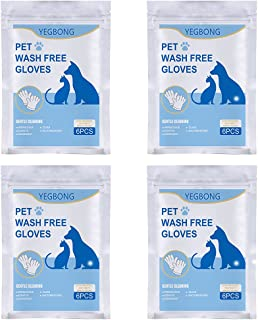 24pcs Pet No Washing Glove, Pet Grooming Glove, Cleaning Massage Gloves, Safe and Functional - Pet Disposable Gloves Cats ...