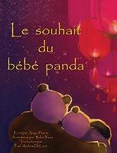 Le souhait du bebe panda (French Edition)