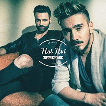 Hai Hui (By Fly Records)