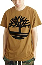 Best wheat colored t shirts Reviews