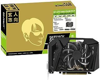 玄人志向 NVIDIA GeForce GTX1660搭載 グラフィックボード GDDR5 6GB シングルファンモデル GF-GTX1660-E6GB/SF/P