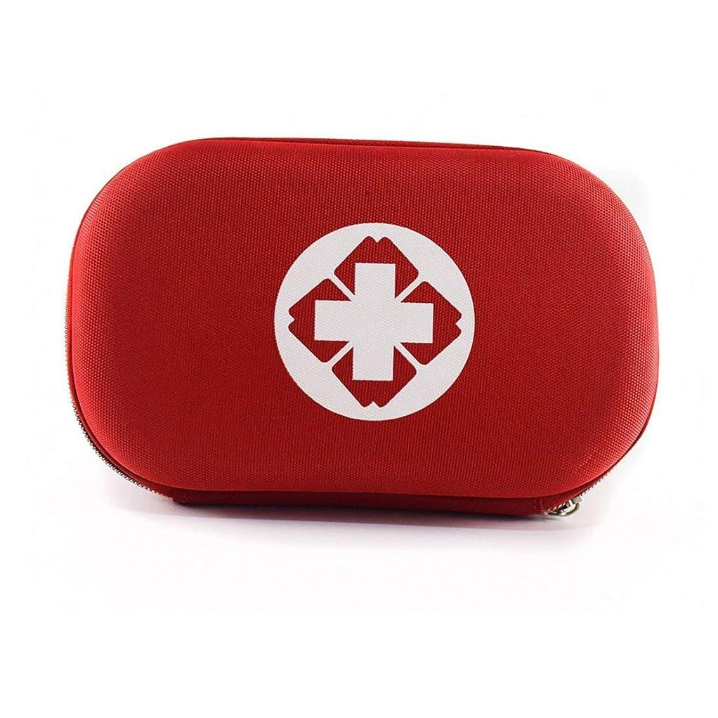 タンパク質民兵確認してくださいミニポータブル収納袋屋外旅行応急処置キット薬袋小さな医療ボックス緊急サバイバルピルケース (Panda) (カラー:ブラック)