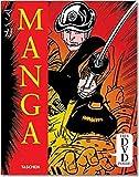 Manga Design, édition trilingue (1 livre + 1 DVD)