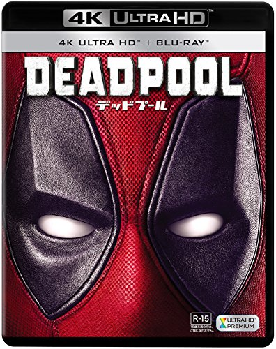 Deadpool (Japan Limited Art Greeting Card with) (Set of 2) [K Ultra HD + Blu-Ray]