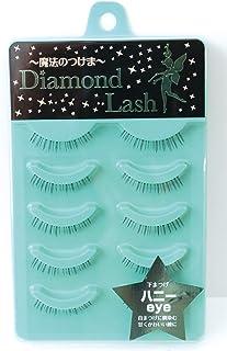 ダイヤモンドラッシュDiamond Lash 【ハニーeye】5ペア(上まつげ用) 自まつげに馴染む甘くかわいい瞳に・・・