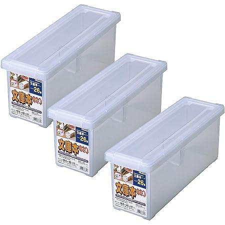 天馬 書籍収納ボックス 文庫本いれと庫 3個セット クリア 約17×14.5×45cm