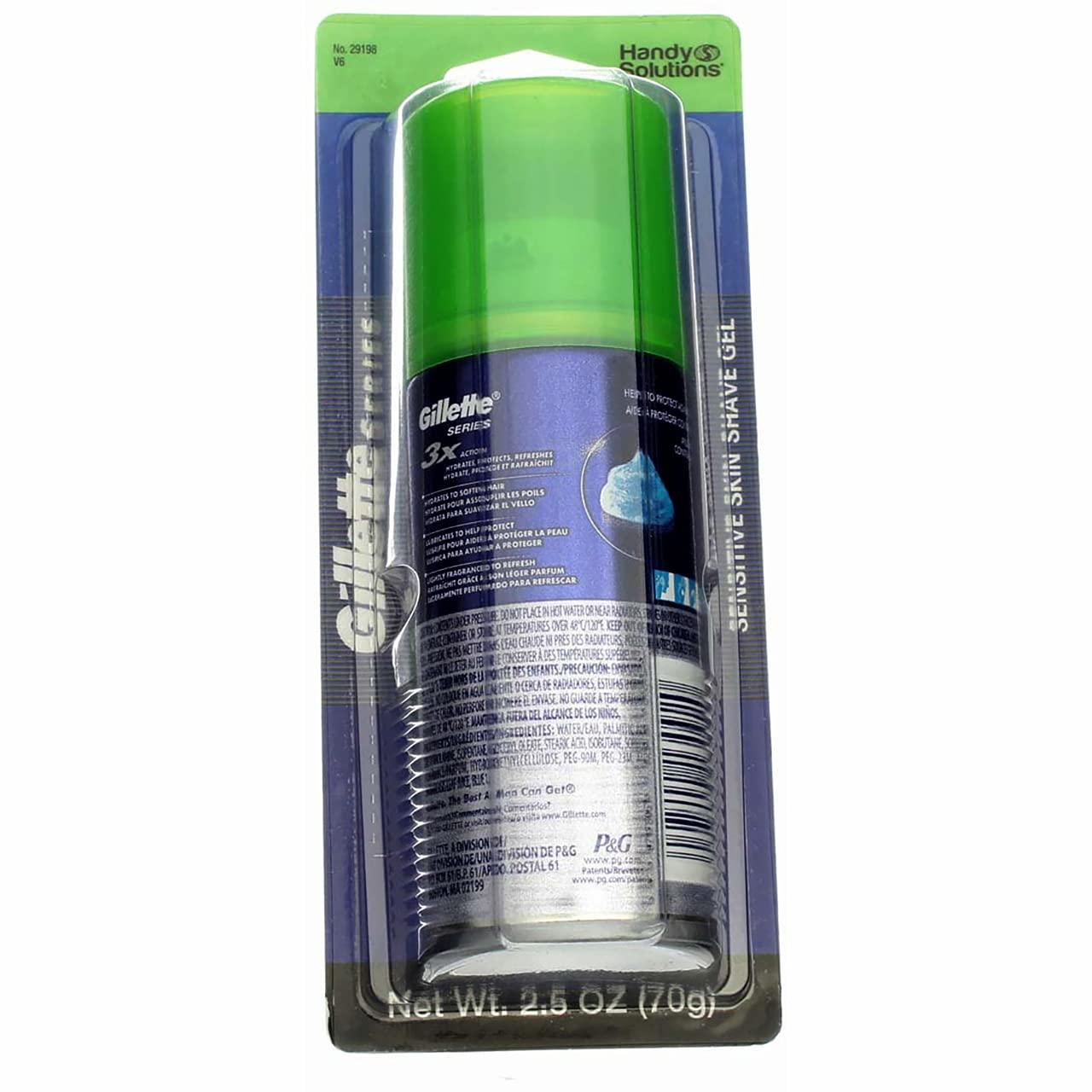 Sales for sale Gillette - Shave Gel OZ 2.5 Sensitive Tucson Mall Skin