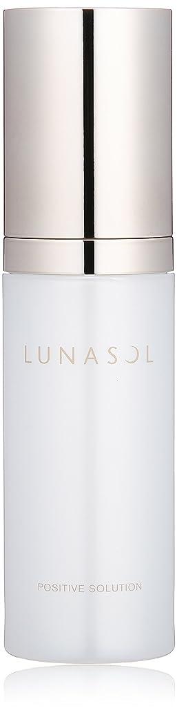 保険をかける数コインランドリールナソル ルナソル ポジティブソリューション 美容液