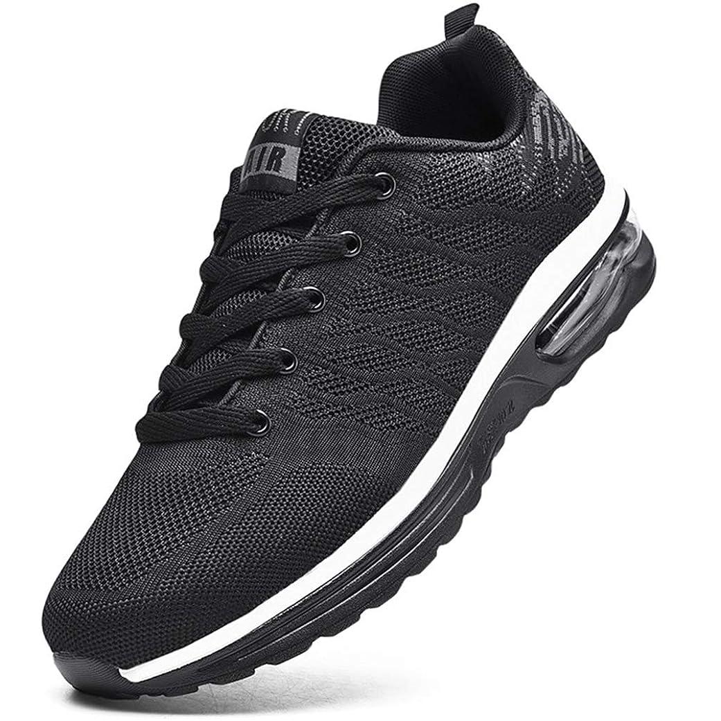防止最初にラフ[maylenhughes] メンズシューズ ランニングシューズ shoes for men スニーカー 体育館シューズ 靴 メンズ メンズスニーカー 運動靴 軽量 ダンススニーカー ジム シューズ スニーカー メンズ 通気性