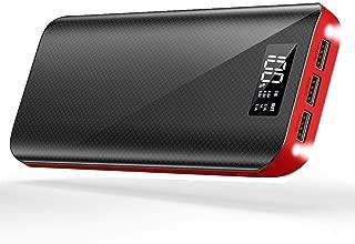 モバイルバッテリー 24000mAh 大容量 三台同時充電 スマホ 急速充電 3USB出力ポート(2.1A+2.1A+1A) 地震/災害/旅行/出張/アウトドア活動 充電器 iPhone/iPad/Android各種対応 ブラック