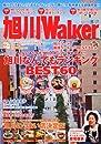 ウォーカームック 旭川Walker 61802-47