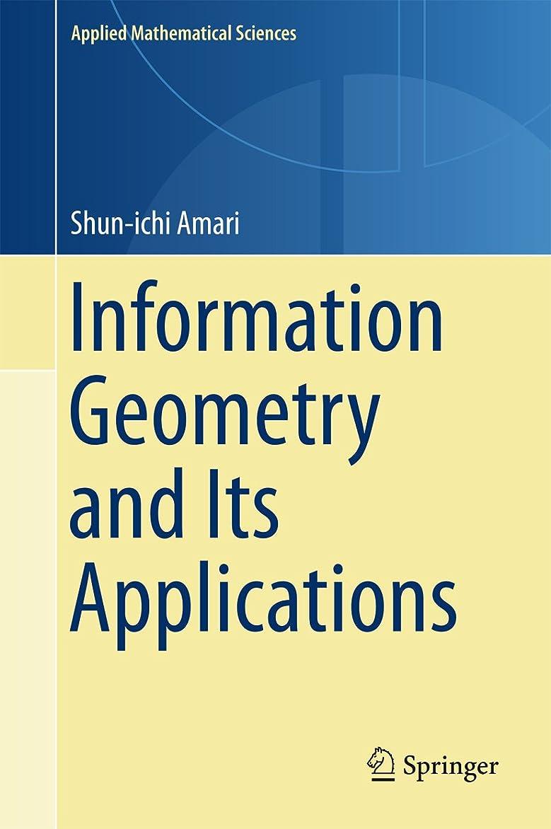 正気時代駅Information Geometry and Its Applications (Applied Mathematical Sciences Book 194) (English Edition)