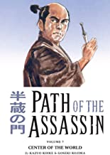 Path Of The Assassin, Vol. 7