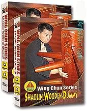 SHAOLIN WOODEN DUMMY SEC. 1-8