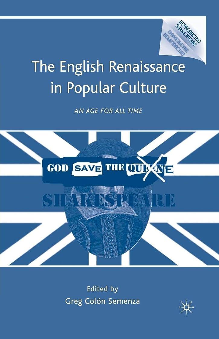 基準脈拍返済The English Renaissance in Popular Culture: An Age for All Time (Reproducing Shakespeare)