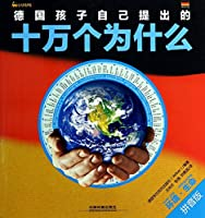 German children themselves raised one hundred thousand Why: Environmental and Life (First Edition)(Chinese Edition)