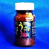 青森県産 プロポリス 配合 うまの油50ml(白キャップ)