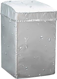 Aoitori 洗濯機カバー 全自動洗濯機適用 耐用5年保証 S(52*54*88cm 5~6kg対応) シルバー