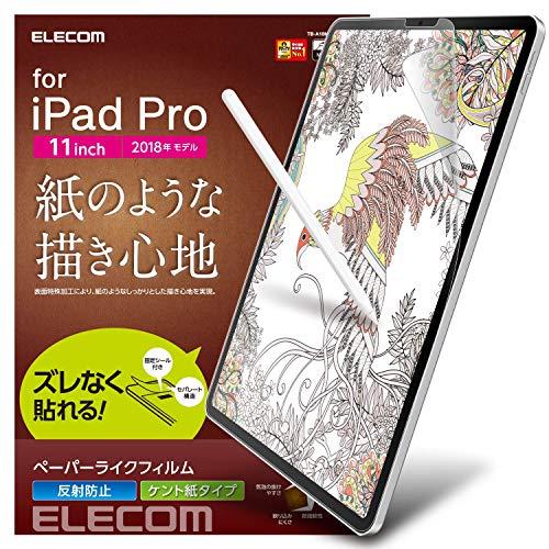エレコム iPad Pro 11インチ 2020年モデル 2018年モデル 保護フィルム ペーパーライク ケント紙タイプ 簡単貼り付け 位置固定シール付 TB-A18MFLAPLL-G