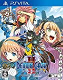 Demon Gaze 2 Global Edition PS Vita SONY Playstation JAPANESE VERSION