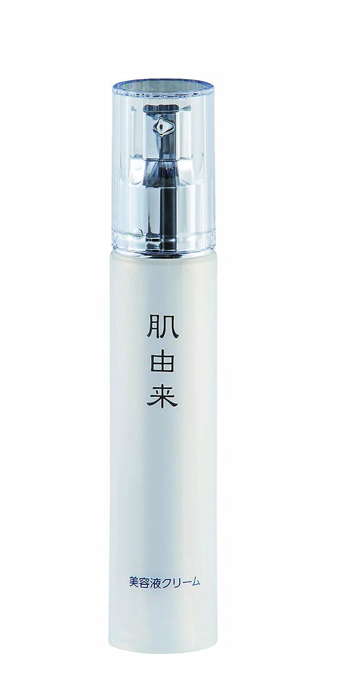 期限切れ受粉するひらめき肌由来化粧品 美容液クリーム 50ml