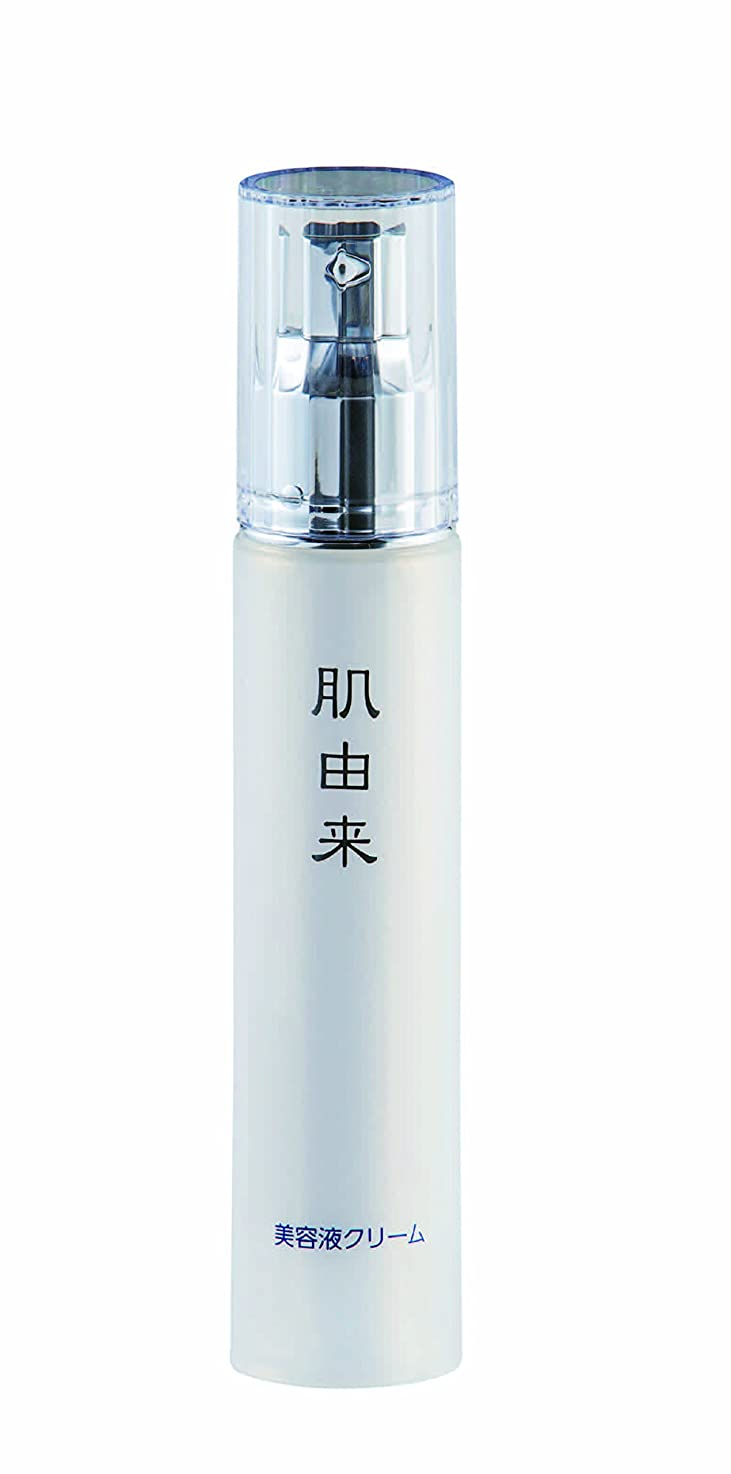 平らな元気な卒業肌由来化粧品 美容液クリーム 50ml