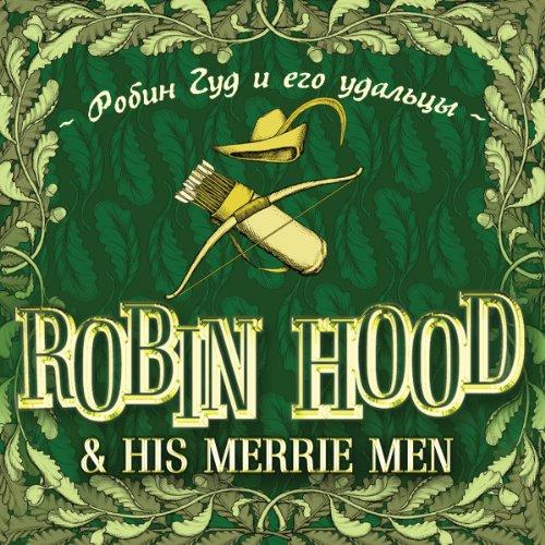Robin Hood and His Merrie Men (bilingua) audiobook cover art