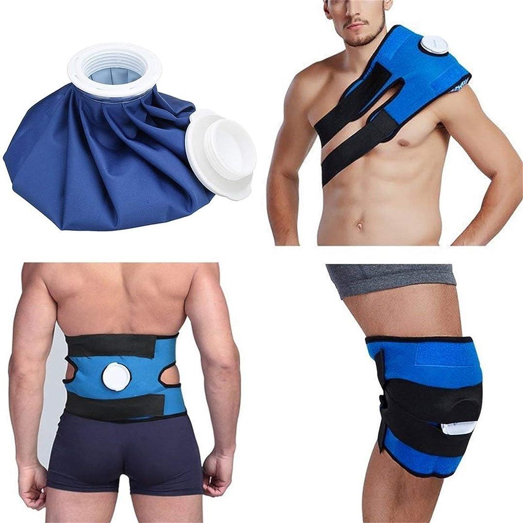 かすれたバケツ無駄だ小型サイズの再使用可能なヘルスケアの膝の頭部の足の筋肉スポーツ傷害の軽減の痛みのアイスバッグ包帯が付いている無毒なアイスパック