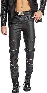 AITFINEISM Men's Slim Fit Zipper Gothic Punk Rock Faux Leather Pants