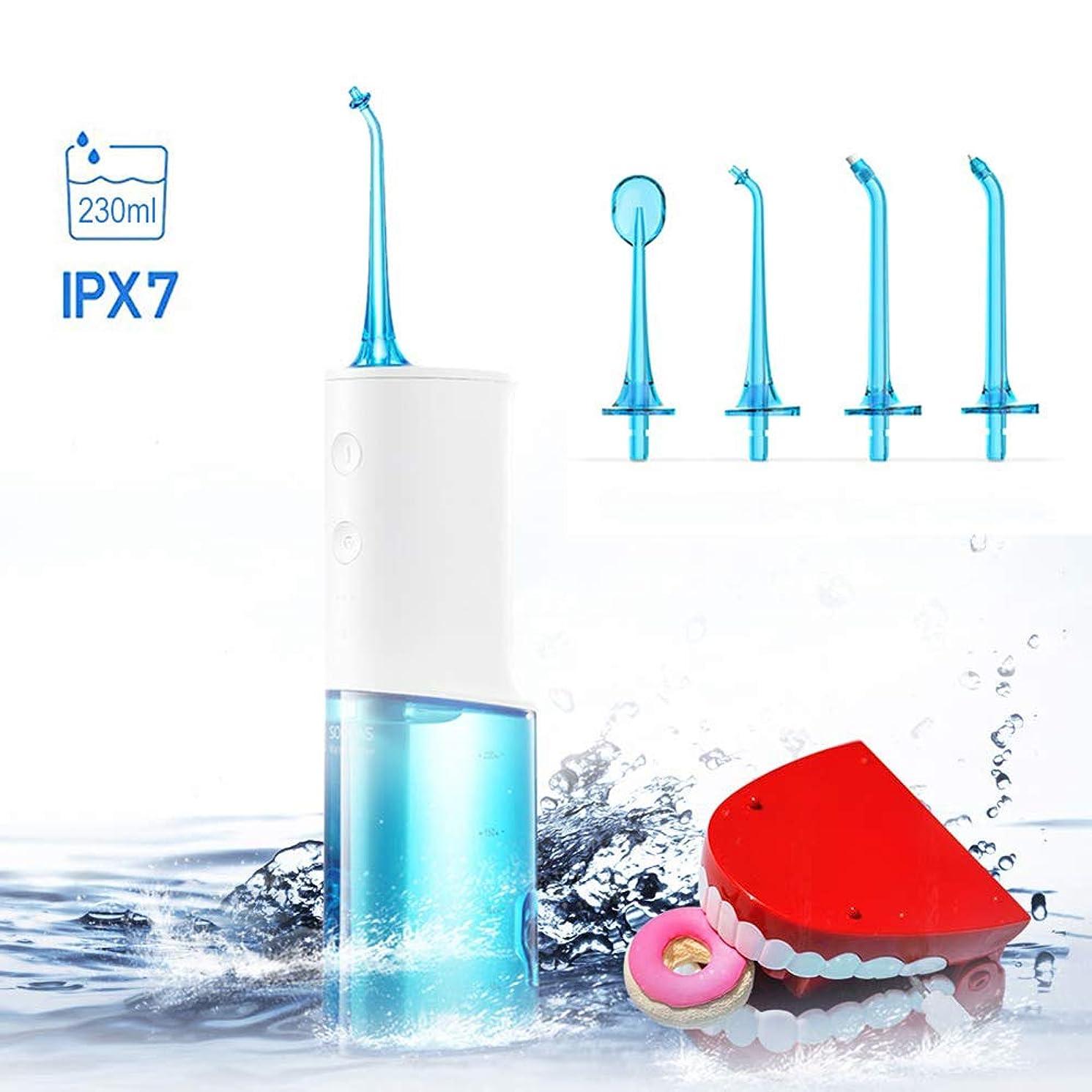 火山の秘密の静けさ口腔洗浄器、歯のための再充電可能なポータブル230ミリリットル容量灌漑、IPX7防水、3つのモードと4つのジェットチップ
