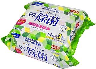 ノンアルコール 除菌 パラベンフリー ヒアルロン酸 配合 ウェットティッシュ 無香料 60枚 3個入 LD-105