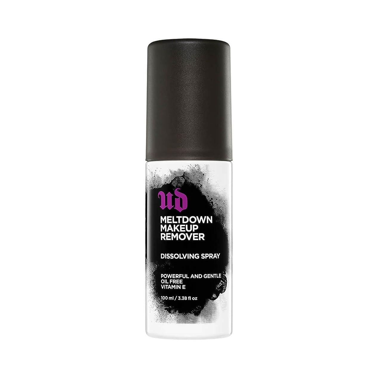 お世話になったパッケージプレゼンターアーバンディケイ Melt Down Make Up Remover - Dissolving Spray 100ml/3.38oz並行輸入品