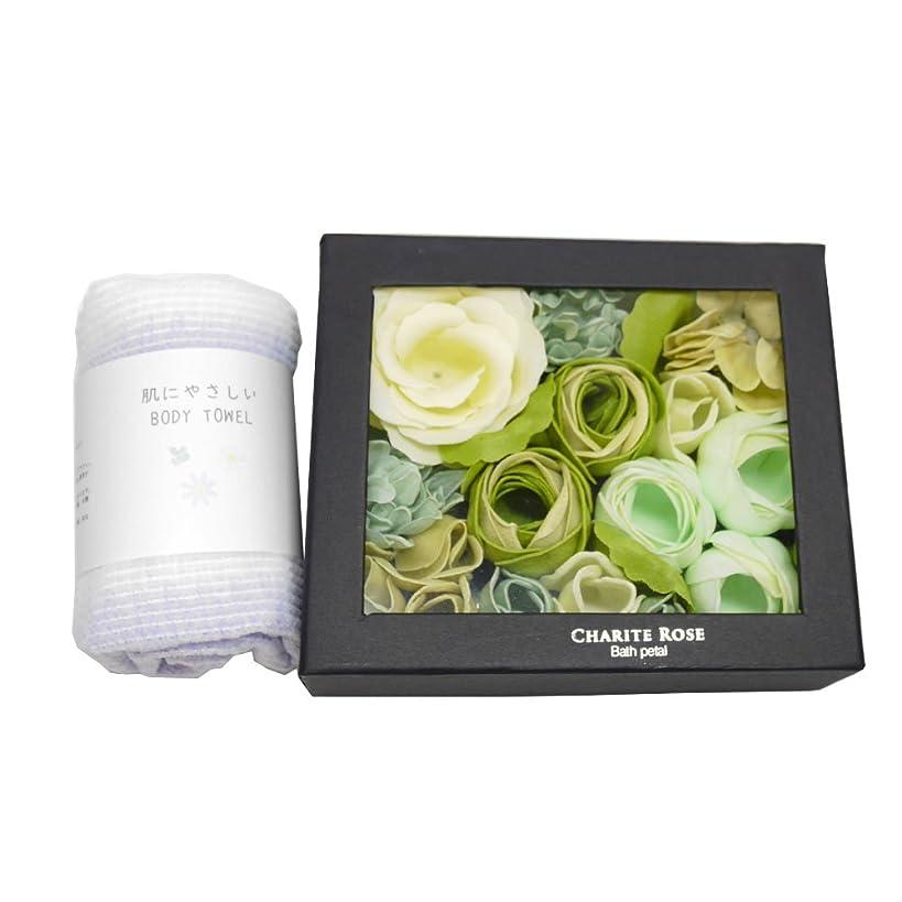 難しいビットアームストロングローズ バスペタル タイディローズ グリーン 緑 ボディタオル セット/バラ お花 入浴剤 母の日 お祝い 記念日 贈り物 プレゼント