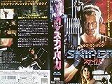 スナイパー【字幕版】 [VHS]