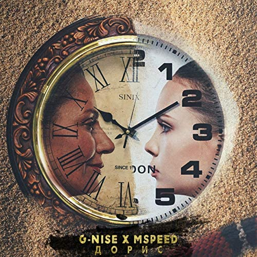 G-Nise & mSPEED