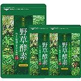 シードコムス 野草酵素 サプリメント 約5ヵ月分 150粒 野菜 野草 果物 発酵 熟成 ダイエット