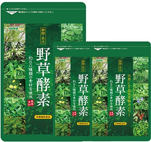 seedcoms(シードコムス) 野草酵素