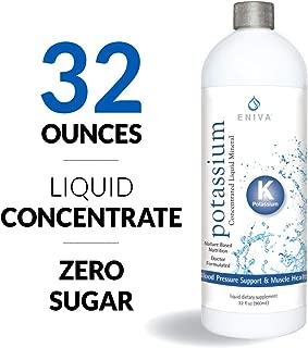 potassium carbonate liquid