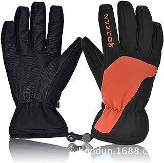 Jiusike Men Winter Outdoor Sports Windproof Glove Ski Climbing Warm Mittens
