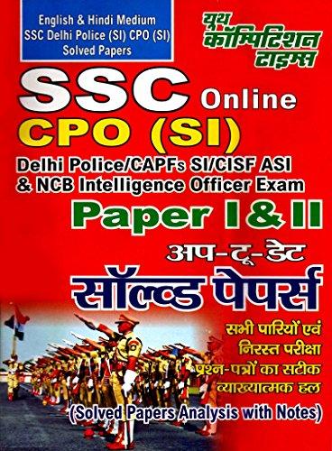 SSC ONLINE CPO: HINDI BOOK (20180716 76) (English Edition)