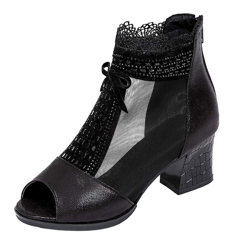 考えたワイプ一時停止[OVERMAL] ハイヒール レディース 靴 ハイヒールサンダル パンプス 安定して歩きやすい 6cm 美脚 大きいサイズ シンプル レディース シューズ ピンヒール エレガント美足 オシャレ