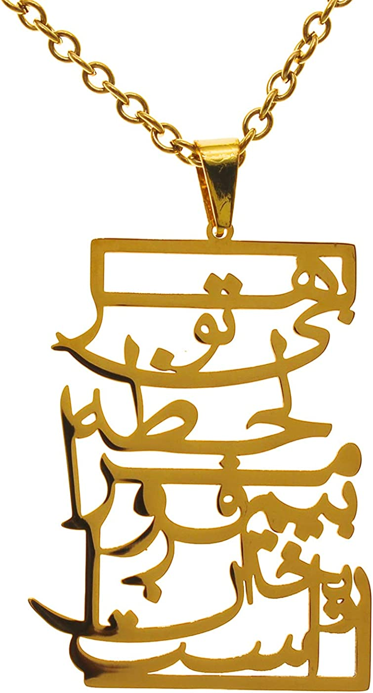 Purchase Iranian Persian Farsi Poem Ranking TOP14 Pendant Necklace Chain